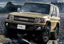 Fourth quarter debut for anniversary edition Toyota Land Cruiser